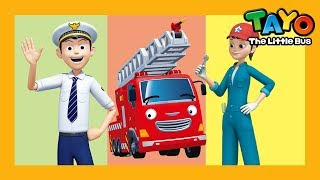 Jobs and Career Song l Car Songs l Tayo Songs for Children