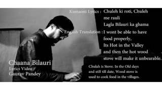vuclip Jhan Diya Bauju Chaana Bilauri | Uttarakhandi Song | Gaurav Pandey | Lyrics Video