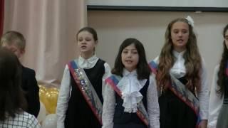 Мытищинский лицей №2. Выпускной начальных классов 2016(, 2016-07-23T21:56:35.000Z)