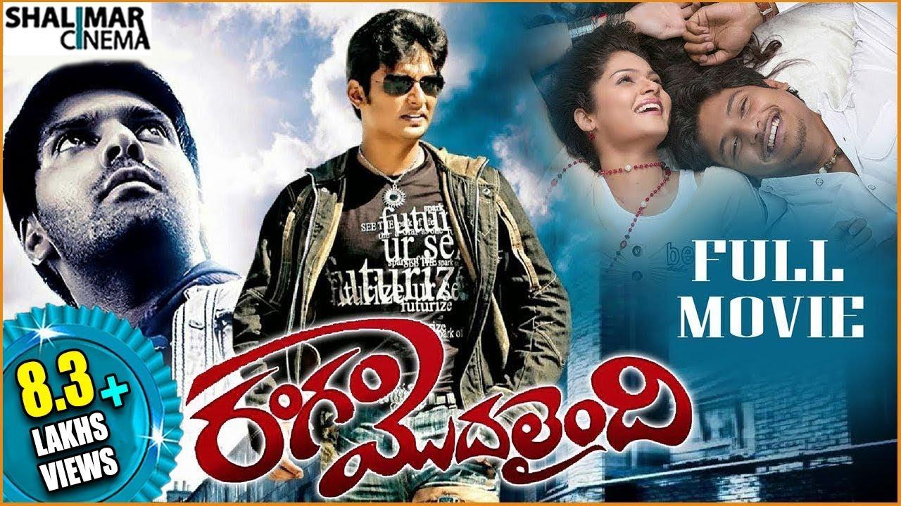 Telugu Filmnagar