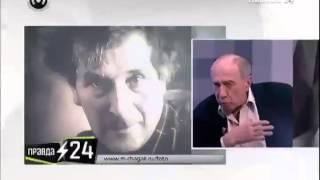 Марк Шагал: