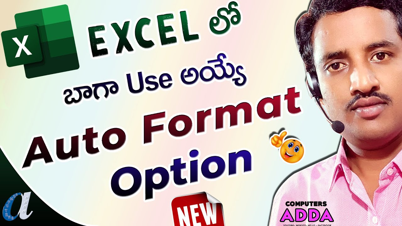 # How to Use Auto Format Option in Ms-Excel Telugu || Computersadda.com
