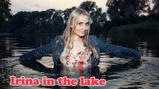 Wetlook - Irina in the lake