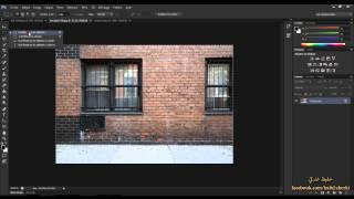 12 - استعمال ادوات التحديد الجزء الثاني ( دورة فوتوشوب  Photosop CS6 )
