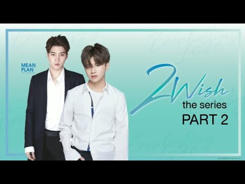 [Official] 2 Wish The Series Part 2