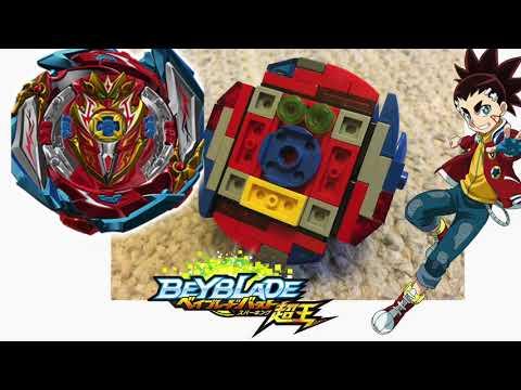 LEGO Upgraded Infinite Achilles!!! | LEGO Beyblades