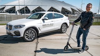 Тест-Драйв BMW X4 2020 бензин