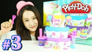 플레이도우 케이크 마운틴 만들기 장난감 캐리 생일케익 클레이 Play Doh Sweet Shoppe Cake Mountain Playset CarrieAndToys