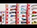 Tomica N0.121 - 140 | Thomas | Construction vehicle | Bullet train | Car carrier Longminicar