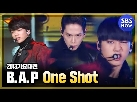 SBS [2013가요대전] - 비에이피(B.A.P) 'One Shot'