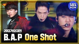 Video SBS [2013가요대전] - 비에이피(B.A.P) 'One Shot' download MP3, 3GP, MP4, WEBM, AVI, FLV Juli 2018