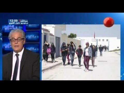 وجهة نظر: الاساتذة يقررون إستئناف الدورس مع مواصلة حجب الأعداد  -قناة نسمة