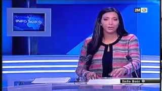 Lisbon Forum 2013, 2M TV (Morocco) news report Day 2 (Nov. 07, 2013)