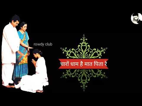 Charo Dham Hai Maat Pita Special Videos