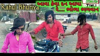 Download lagu Rahul Bhuriya New Video Bhola Bhgvan Vk Bhuriya Timli Act Rahul Bhuriya