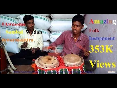 Amazing Maharashtrian Original Sambhal (Sambal) Sound  नक्की ऎका आणि पहा