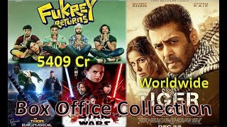 Box Office Collection Of Tiger Zinda Hai, Fukrey Returns , Star Wars The Last Jedi Etc Video