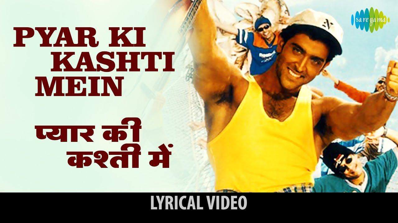 Pyaar ki Kashti with lyrics | प्यार की कश्ती गाने के बोल ...