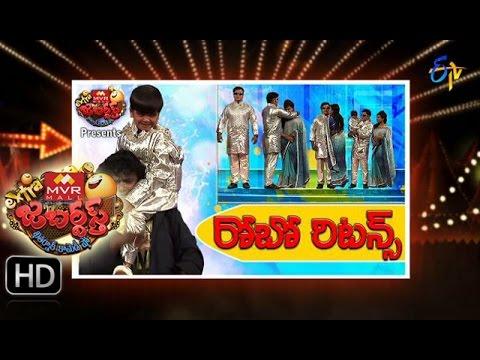 Extra Jabardasth - 19th February 2016 - ఎక్స్ ట్రా జబర్దస్త్ – Full Episode