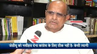 Chief General Secretary of Janata Dal makes huge statement on 'Dalit daughter' statement by Congress