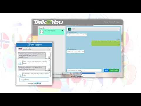 Lingmo Live Chat