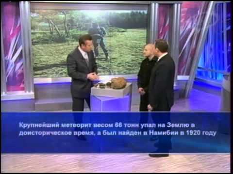 Брагинский метеорит №14