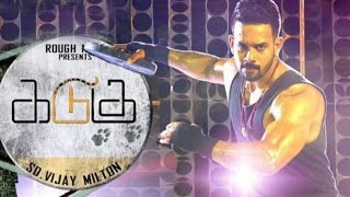 kadugu full movie free download and watch