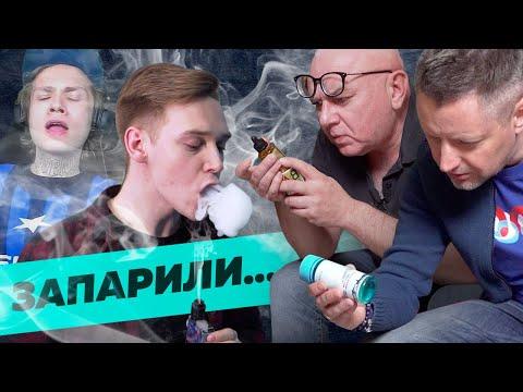 Вейпы, айкос, снюс: хуже или лучше сигарет? / Редакция