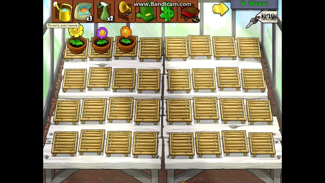 как зарабатывать деньги для игре plants vs zombies