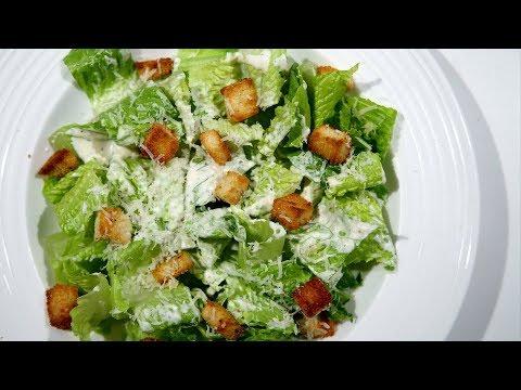 Աղցան Կեսար - Caesar Salad Recipe - Heghineh Cooking Show In Armenian