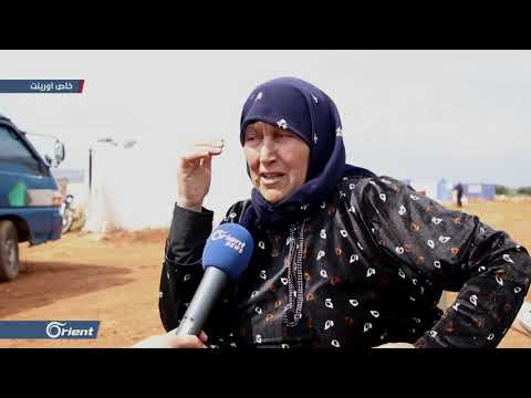 مؤسسة أورينت للأعمال الإنسانية تطلق حملة لإغاثة نازحي جنوب إدلب  - 08:53-2019 / 3 / 20