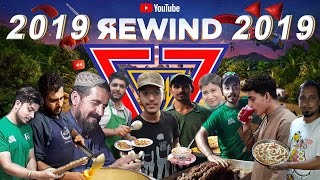 Youtube Rewind 2019   Famous Street food of 2019   Pechay dekho