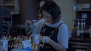 우리 제주도로 여행갈래요? : yaeow - jeju island [가사/자막/해석/Lyrics]