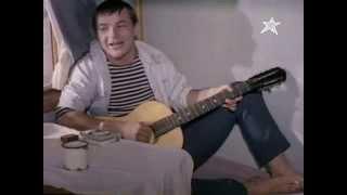 Лёд идёт Николай Губенко  стихи Шпаликова Геннадия Фёдоровича   из фильма Мальчик и девочка 1968 год