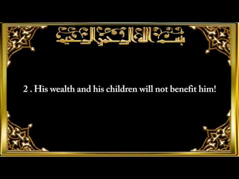 111. Surah Al-Masad (The Palm Fiber)