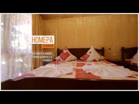 """Гостевой дом """"Сосновый бор"""", Лдзаа, Абхазия"""