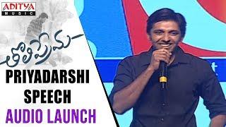 Priyadarshi Speech @ Tholi Prema Audio Launch || Varun Tej, Raashi Khanna || SS Thaman
