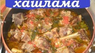 видео первые блюда из говядины