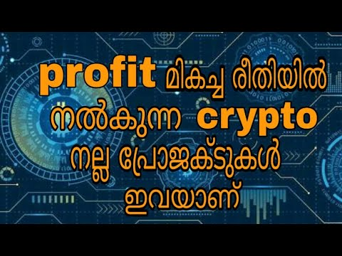 Best way to profit in cryptocurrency