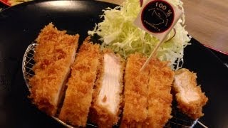 Tonkatsu by Terazawa Greenbelt 2 Ayala Center Makati by HourPhilippines.com