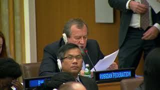 Выступление представителя РФ по проекту резолюции ООН о борьбе с героизацией нацизма