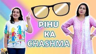 PIHU KA CHASHMA   A Short Movie   Learn good habits   Aayu and Pihu Show