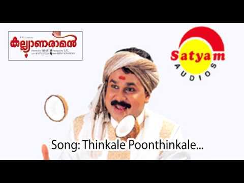 Thinkale poothinkale  -  Kalyanaraman