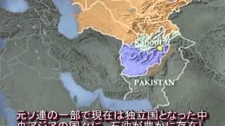 アフガニスタン戦争の真の理由