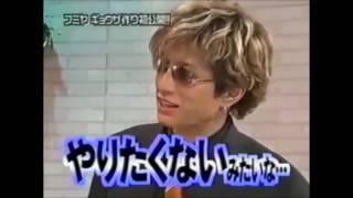 Gacktが魅力的で面白い! 「日給13万6620円稼いだ20歳大学...