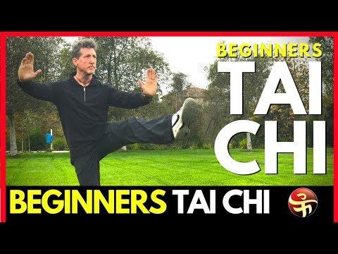 Drop - DON'T Tuck - the Tailbone | Beginners Tai Chi | Learn Tai Chi at Home
