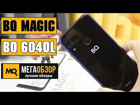 BQ 6040L Magic обзор смартфона