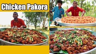 Crispy Chicken Pakora || Amazing Fried Chicken Recipe For Poor Orphans ||  Vinay Kuyya Team