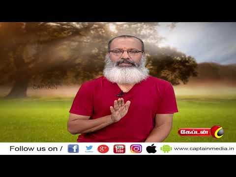 அர்த்தஉஷ்டாசனம்  |யோகா For Health | புத்துணர்ச்சி தரும் யோகாசனம்  #Yoga #Captain_Tv #Captain_Media  Like: https://www.facebook.com/CaptainTelevision/ Follow: https://twitter.com/captainnewstv Web:  http://www.captainmedia.in