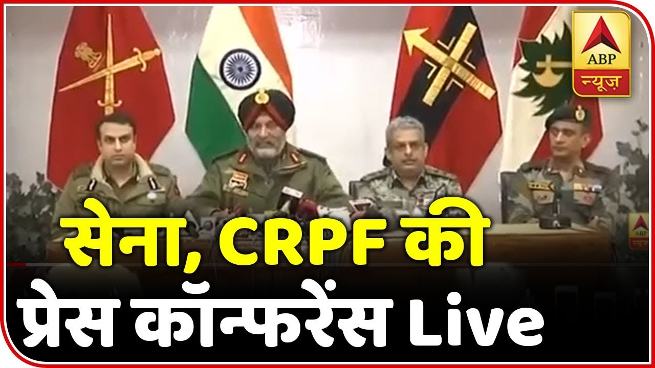 Ask Sons To Drop Guns, Or They Will Be Killed': Army | ABP News